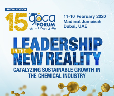 15th Annual GPCA Forum